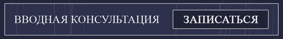 Подборка отзывов о денежных курсах.
